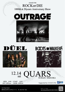 OUTRAGE / DÜEL / BOOTS WALKER出演『ROCK or DIE 1000th & 20years Anniversary Show』