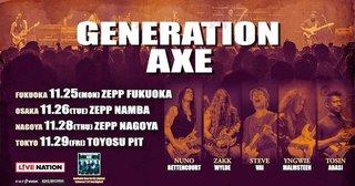 """【来日記念企画】凄腕ギタリスト5人が共演するツアー""""GENERATION AXE(ジェネレーション・アックス)""""徹底検証"""