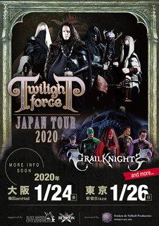 TWILIGHT FORCEの再来日公演が2020年1月に決定