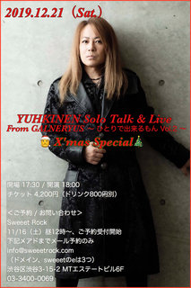 YUHKINEN Solo Talk & Live From GALNERYUS ~ ひとりで出来るもん Vol.2 ~ X'mas Special
