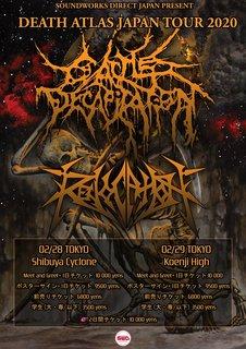 CATTLE DECAPITATION来日公演 「DEATH ATLAS JAPAN TOUR 2020」