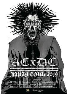 現行パワーバイオレンス/グラインドコアバンドの最高峰 ANTICHRIST DEMONCORE(ACxDC)の再結成ジャパン・ツアー迫る