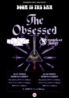 USドゥーム・メタルのカリスマTHE OBSESSEDの初来日公演が2020年1月に決定
