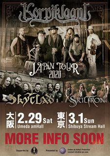 森の妖精KORPIKLAANIの再来日公演が2020年に決定!スペシャル・ゲストにSKYCLADとSKILTROが出演