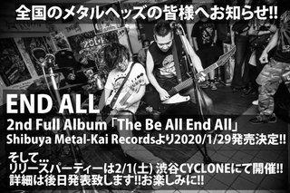 東京の猛爆スラッシャーEND ALLが2ndアルバム「The Be All, End All」のリリース発表。リリース・パーティーを2月1日開催を発表