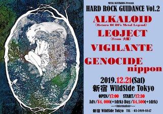 80年代ジャパニーズ・メタル・レジェンドALKALOIDが復活 12月21日開催「HARD ROCK GUIDANCE Vol.2」@新宿WildSideTökyo