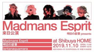 規格外の韓国産ブラッケンド・ヴィジュアル・メタルMadmans Esprit来日公演リポート
