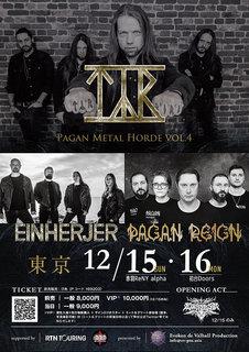 【開催迫る】フェロー出身のTYRがヘッドライナー『 Pagan Metal Horde vol.4』12月15日、16日開催