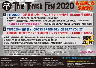 大阪スラッシュ・メタルの祭典「TRUE THRASH FEST2020」通し券予約開始