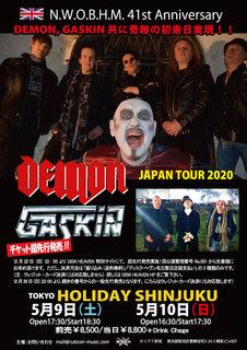 N.W.O.B.H.M.バンド DEMONとGASKINの初来日公演が決定!