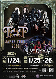 TWILIGHT FORCEの東京追加公演が2020年1月25日に決定
