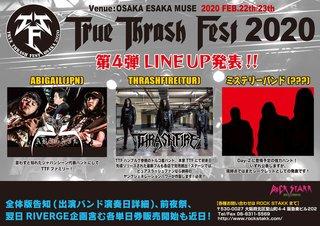 大阪スラッシュ・メタルの祭典「TRUE THRASH FEST2020」第4弾ラインナップ発表