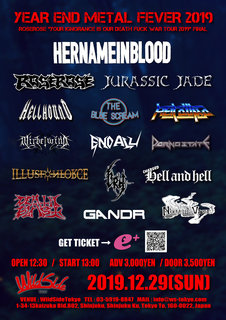 WildSideTökyo年末恒例企画『YEAR END METAL FEVER 2019』15バンド出演で今年も開催!