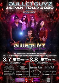 タイ王国からグラムの弾丸が日本強襲! BULLETGUYZ2020年3月に初来日公演