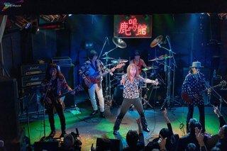 野獣『野獣 40th Anniversary FINAL TOUR』ライブ・レポート@東京・目黒 鹿鳴館