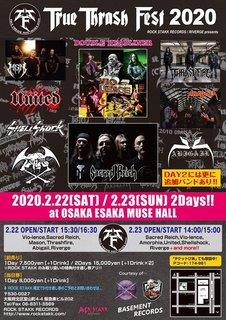 大阪スラッシュ・メタルの祭典「TRUE THRASH FEST2020」単日券販売開始!