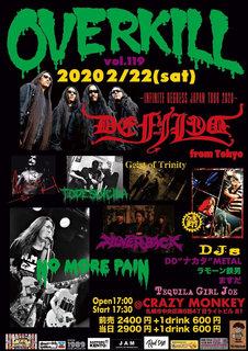 札幌エクストリーム/ラウド・ミュージック・イベントの老舗『OVER KILL voI.119』2月22日に開催!