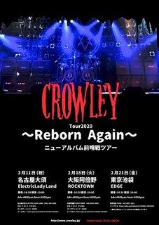 名古屋のCROWLEY、2月の東名阪ツアーの来場者へ新作アルバムをプレゼントする引換券を配布!!