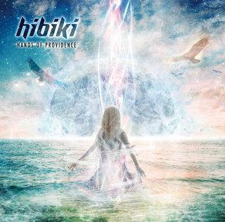 SABER TIGERを中心に活動するベーシストhibiki  初のソロ・アルバム「HANDS OF PROVIDENCE」を3月25日にリリース。