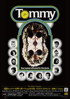 ロックオペラの金字塔THE WHO「TOMMY」の映画版を 東京・名古屋・大阪のZeppにて、世界初!一夜限りのライヴハウス上映決定!