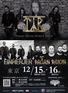 ペイガン/フォーク/ヴァイキング・メタルの宴『Pagan Metal Horde vol.4』12月16日リポート@東京初台DOORS