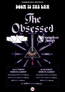 【フォトリポート】DOOM IS THE LAW ! THE OBSESSED来日公演 with KADAVAR/CHURCH OF MISERY 1月17、18日@東京・渋谷GARRET