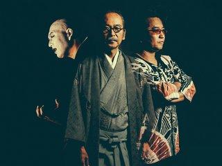 人間椅子 今年初の日本ツアーを3月29日からスタート!ツアー初日は和嶋、鈴木の出身地の弘前で開催