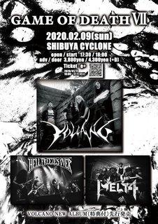 VOLCANOが主催する死亡遊戯『GAME OF DEATH Ⅶ』を2月9日に開催!最新アルバム「GODSPEED」の先行販売も決定