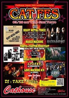 【豪華アーティスト出演】老舗クラブ・ロックイベントCathouse Japan26周年記念 「CATFES 2020」を3月に開催