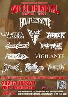 新宿WildSideTökyo11周年記念イベント 11バンド出演『METAL ON METAL CARNIVAL 2020』を4月開催