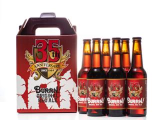 【BURRN!創刊35周年記念】2カ月連続オリジナルリカーコラボレーション企画 第一弾!!BURRN! オリジナルビール販売決定!