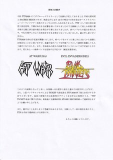 VIO-LENCEとSACRED REICHが「TRUE THRASH FEST2020」をキャンセル!
