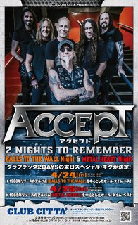 ACCEPTの来日公演が4月に決定!【2 NIGHTS TO REMEMBER~BALLS TO THE WALL Night & METAL HEART Night~】