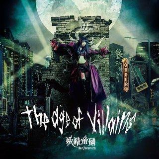 妖精帝國 5年振りとなるニュー・アルバム「the age of villains」2020年3⽉25⽇発売!視聴動画も公開中