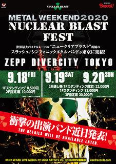 METAL WEEKEND 2020『NUCLEAR BLAST FEST』が 9月18日/19日 /20日に開催決定