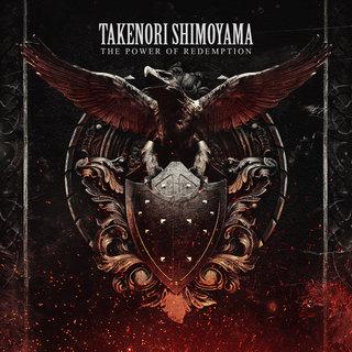 SABER TIGER の下山武徳が 4th ソロ「THE POWER OF REDEMPTION」を5月13日にリリース&レコ発ライブも決定