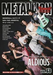 METALLION Vol.68は恒例のガールズ・メタル特集号の第9弾!