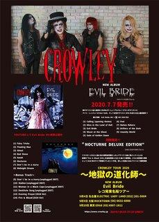 名古屋のCROWLEYがニュー・アルバム「EVIL BRIDE」を7月7日にリリース NIGHT RANGERのケリ・ケリーがゲスト参加!