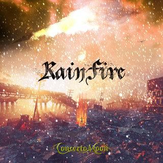 島 紀史<g>率いるCONCERTO MOON、新布陣となって初のオリジナル作品となる13thアルバム「RAIN FIRE」、2020年12月9日(水) ワルキューレ・レコードよりリリース!