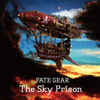 ガールズ・スチームメタル楽団FATE GEAR 2ヵ月連続リリースの第一弾となる「The Sky Prison」を12月23日にリリース