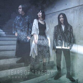 "TEARS OF TRAGEDY 11月25日(水)リリースの最新作「TRINITY」より2本目のMVとなる""クロノメトリー"" 公開!!"