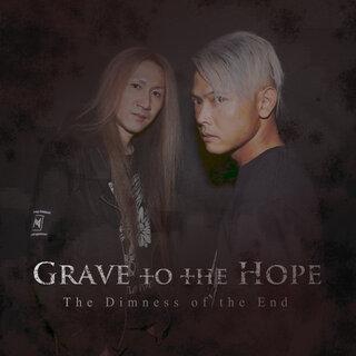 """元SERPENTによるメロディック・デス・プロジェクトGrave to the Hopeの「PROVIDENCE」より"""" The Dimness of the End """"の先行配信がスタート!"""