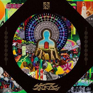 「SUMMERSONIC 2015」や「LOUD PARK」に出演経験のある台湾の新世代デスコア・バンド 血肉果汁機 (FLESH JUICER)が3rd「GOLDEN TAIZI BRO」をリリース