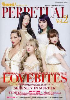 LOVEBITESが表紙&巻頭大フィーチュアのBURRN! PRESENTS PERPETUAL VOL.2は2021年3月10日発売!