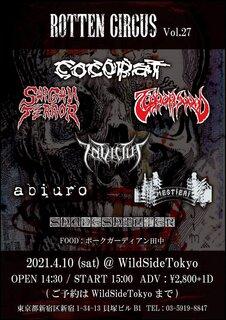 COCOBAT、INVICTUS他出演 「Rotten Circus vol.27」 4月10日に新宿Wildside Tokyoにて開催