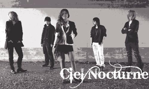 #3 – Ciel Nocturne編