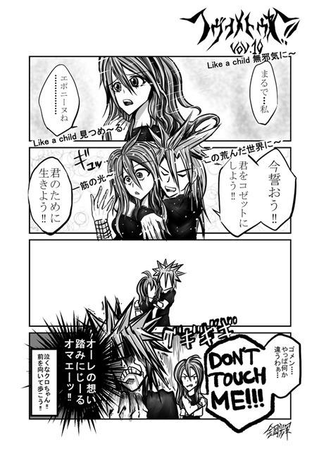 ヘヴィメトゥれ!Vol.10