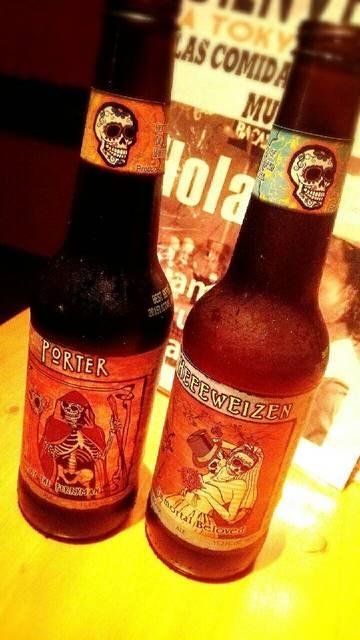 サルサカバナ メキシコ産ビール