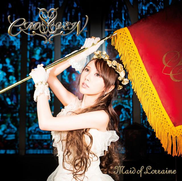 CROSS VEIN / Maid of Lorraine