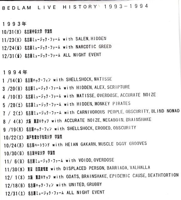 BEDLAM LIVE HISTORY 1993-1994